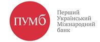 Публічне акціонерне товариство «ПЕРШИЙ УКРАЇНСЬКИЙ МІЖНАРОДНИЙ БАНК»